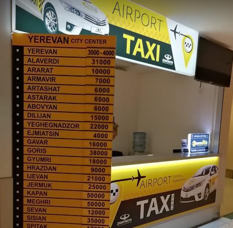 Фото стенда с прайсом аэропорта Звортноц